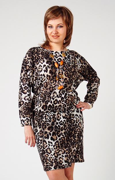 4256-leopard-chern-bezh-krem.jpg