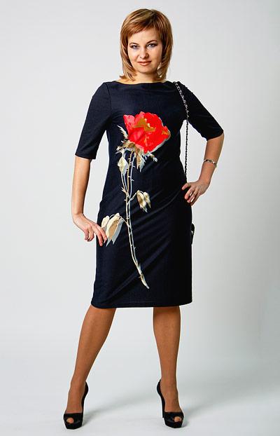 Женская Одежда Нестондартных Больших Размеров Оптом